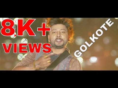 Video Galkote Durgesh Thapa and Shakti Chand New Nepali Lok Pop Song download in MP3, 3GP, MP4, WEBM, AVI, FLV January 2017