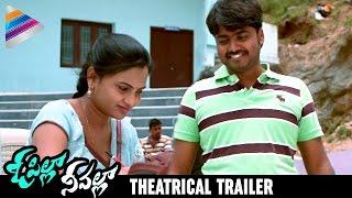 O Pilla Nee Valla Telugu Movie Trailer