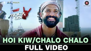 Hoi Kiw/Chalo Chalo - Full Video | Rock On 2 | Farhan Akhtar & Shraddha Kapoor