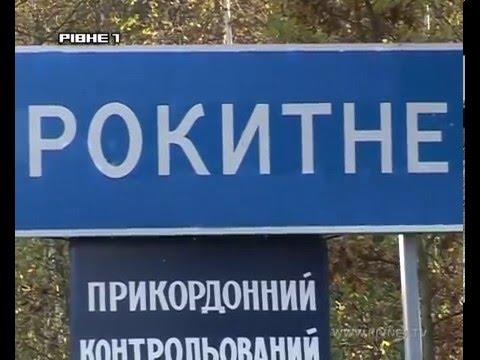 У Рокитному матір втратила 9 тисяч гривень, бо «рятувала» сина від в'язниці [ВІДЕО]