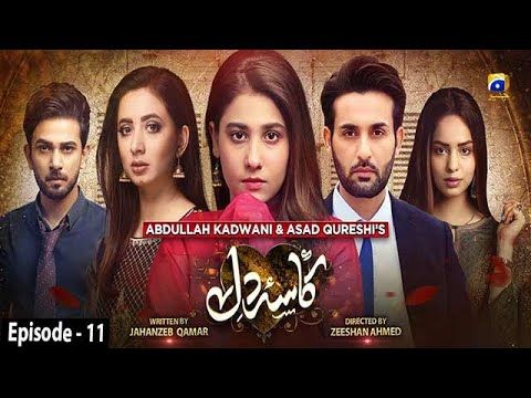Kasa-e-Dil - Episode 11 || English Subtitle || 18th January 2021 - HAR PAL GEO
