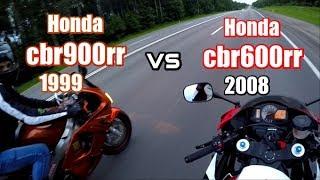 2. Honda cbr900rr vs cbr600rr 2008, 128 и 120л/�, зацеп и �а�т� хочет �о мной �оревновать��))