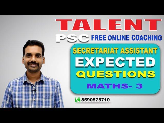 KERALA PSC   Talent Academy   Secretariat Assistant   EXPECTED QUESTIONS - MATHS-3