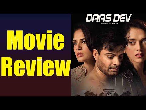 Daas Dev Movie Review: Aditi Rao Hydari | Richa Chadha | Rahul Bhat | FilmiBeat