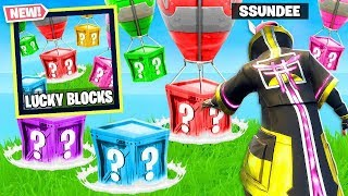 LUCKY BLOCKS *NEW* GAMEMODE in Fortnite Battle Royale