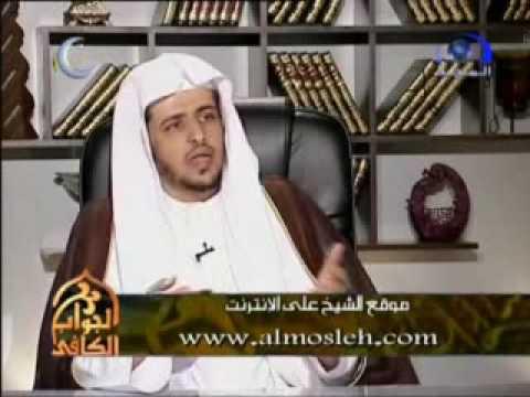 جواز تعدد الجماعات في مساجد الطرق