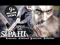 Sipahi Full Movie | Hindi Dubbed Movies 2018 Full Movie | Nara Rohit Movies | Action Movies