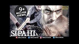 XxX Hot Indian SeX Sipahi Full Movie Hindi Dubbed Movies 2017 Hindi Movies Hindi Movies 2016 .3gp mp4 Tamil Video