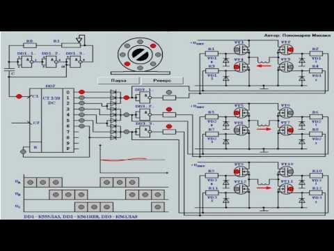 Схема трехфазный симисторный регулятор