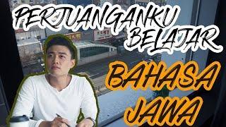 Video Awal Mulanya Aku Bisa Bahasa Jawa MP3, 3GP, MP4, WEBM, AVI, FLV Agustus 2019