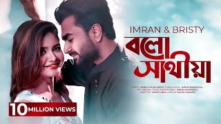 Bolo Sathiya | IMRAN and BRISTY | Bangla new song 2016 | Official Video HD | full download video download mp3 download music download