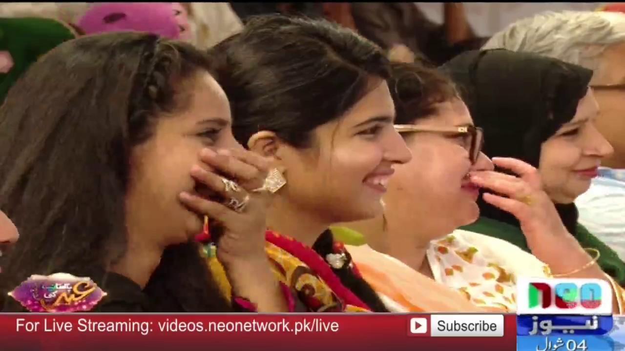 Mazah 11 | Urdu Funny Poetry | Eid Special Show | 8 July 2016