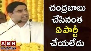 Minister Nara Lokesh Speech At National Panchayat Raj Day Celebrations | Dwarapudi