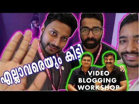 📷How to be a Vlogger 🔥l Tech Travel Eat & Ebadu Rahman l Malayalam Vlog - 65
