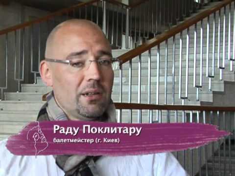 Дневник фестиваля 'Дягилевские сезоны 2011' №6