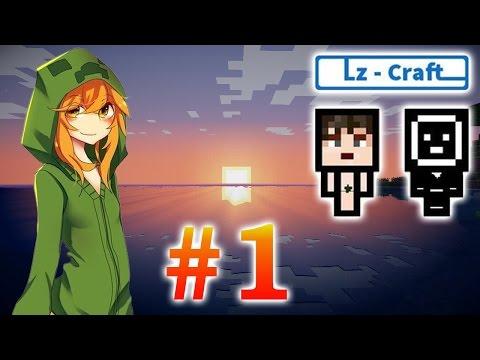 Игра на сервере lz-craft - #1 - начало
