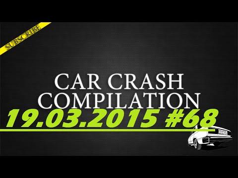 Car crash compilation #68 | Подборка аварий 19.03.2015