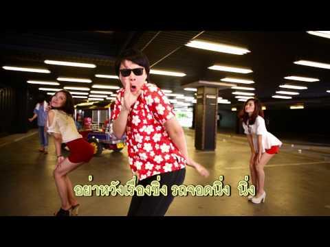 泰國版江南STYLE:女生開口唱了一句…我無言了…