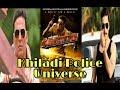 Download Lagu The Khiladi Police Universe Ft 72 Singh l Vikram Rathore l & Veer Sooryavanshi Mp3 Free