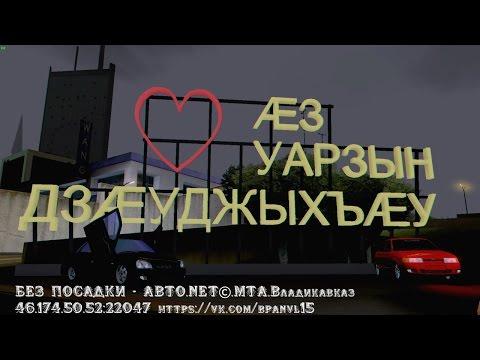 Как создать сервер бпан мта - Приморско-Ахтарск