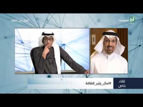 #فيديو ::: حوار شامل مع #وزير_الطاقة