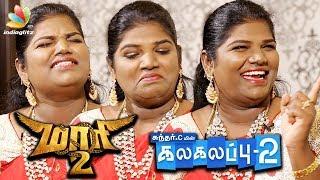 Video Karupu Kovaisarala - Nisha's huge entry into Kollywood | Interview | Maari 2, Kalakalappu 2 Movie MP3, 3GP, MP4, WEBM, AVI, FLV April 2018