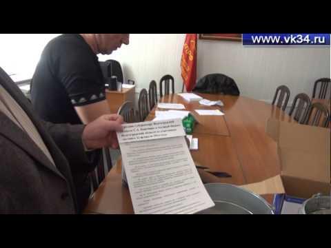 Более 50 килограммов меди отправлено 5 марта почтой губернатору Боженову