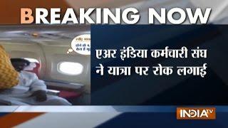 Air India 'blacklists' Shiv Sena MP Ravindra Gaikwad