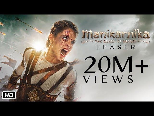 કંગના રણૌતની એક્શન ફિલ્મ 'મણિકર્ણિકા'નું ટિઝર લોન્ચ