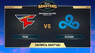 FaZe vs Cloud9 - DreamHack Marceille - map 1 - de_overpass [Anishared, Smile]