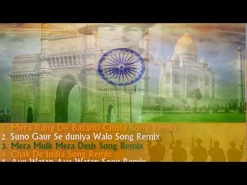 Non Stop Desh Bhakti Songs [Remix] Independence Day Special [Dj Ayush] Mp3