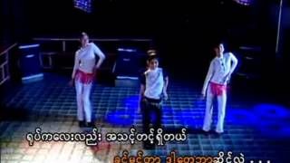 Video ရွင္ေနာ္-Shin Naw download in MP3, 3GP, MP4, WEBM, AVI, FLV January 2017