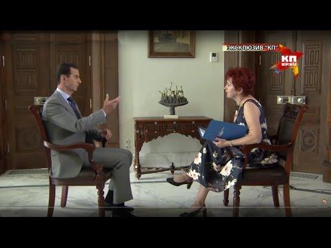 Башар Асад: В Сирии запахло Третьей мировой войной