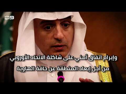 مصر العربية |  السعودية ترفض اقتراحا قطريا باتفاق أمني