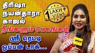 Video Nayanthara, Trisha should speak about casting couch in Cinema industry : Sri Reddy MP3, 3GP, MP4, WEBM, AVI, FLV Juli 2018