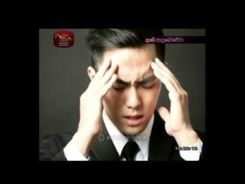 ඉරුවාරදය!!! migrain