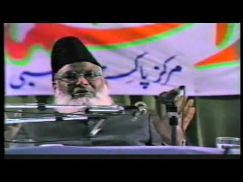 eemaan - A Series of Lectures by Dr. Israr Ahmed at Abu Zahbi UAE (1985) For more detail : Quran Academy 36-K Model Town Lahore Pakistan Phone : 92-42-35869501 , 92-4...