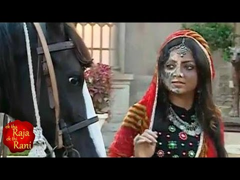 Ek Tha Raja EK Thi Rani | Look Who Helps Gayatri