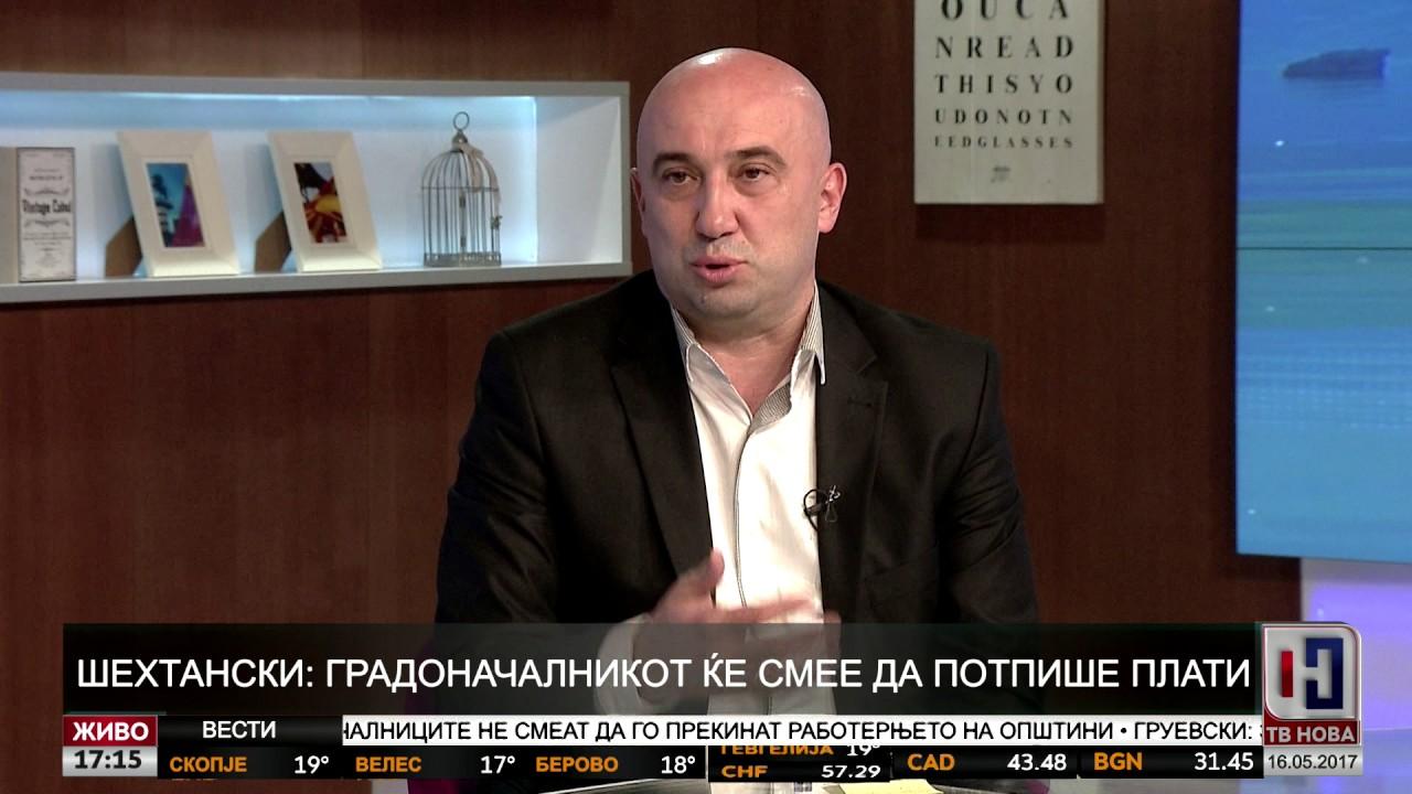Интервју со Ванчо Шехтански