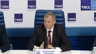 МЧС России продолжает воздушный мониторинг района крушения Ту-154