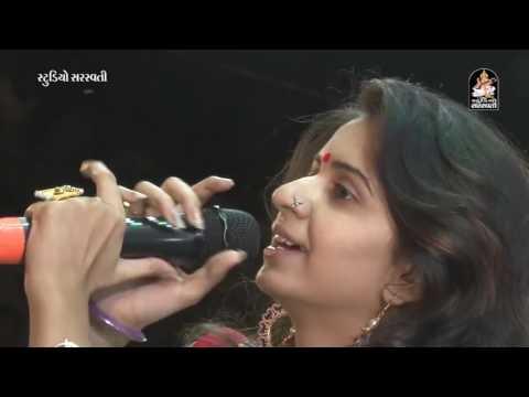 Video Duniya Amari Koi Hagi Nati - Kinjal Dave 2017 | Non Stop Gujarati Songs 2017 | Studio Saraswati download in MP3, 3GP, MP4, WEBM, AVI, FLV January 2017