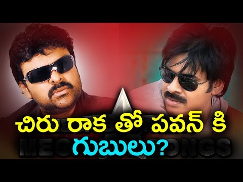 Chiranjeevi Re-entry Poses Threat to Pawan Kalyan