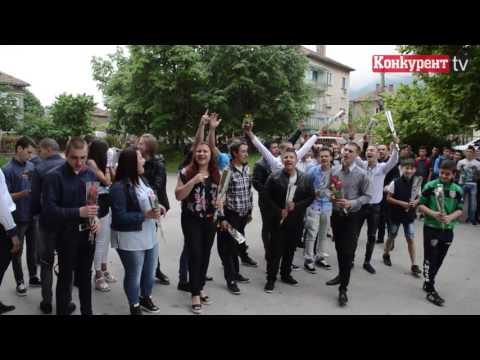Спортното училище във Враца изпрати абитуриентите си
