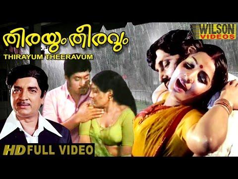 XxX Hot Indian SeX Thirayum Theeravum 1980 Malayalam Full Movie.3gp mp4 Tamil Video