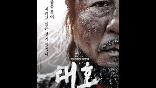 Nonton         The Tiger  An Old Hunter S Tale  2015                   Film Subtitle Indonesia Streaming Movie Download