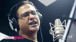 Bangla New Song 2016  Chuler Jotno Nio by Asif Akbar  Studio Version