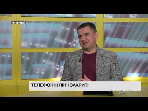 """Без цензури: """"Хелловін,  що це за свято і чи потрібно воно в Україні"""" [ВІДЕО]"""