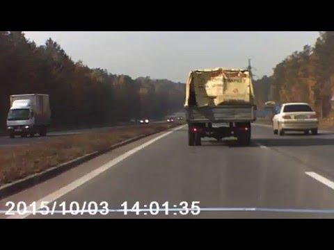 Нежданчик на дороге