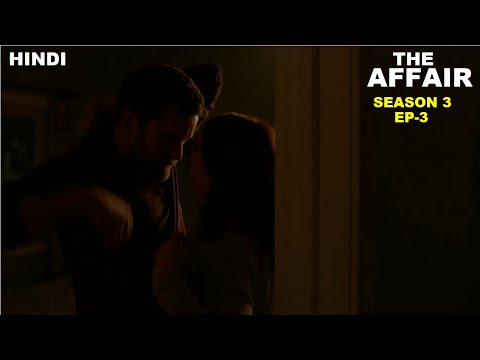 The Affair Season 3 Ep-3 Web Series Explained in Hindi | Web Series Story Xpert