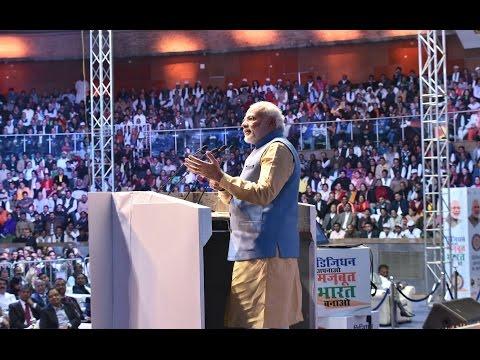 PM Shri Narendra Modi at DigiDhan Mela at Talkatora stadium, New Delhi - 30.12.2016